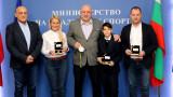 Министър Кралев награди Екатерина Стратиева и Никола Цолов след успехите им в Европейския рали шампионат и Световните серии по картинг