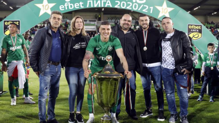 Официално: Кирил Десподов е играч на Лудогорец