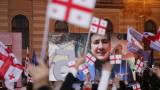 Саакашвили се връща в Грузия за местните избори