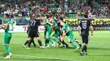 От утре билетите за домакинските мачове на Лудогорец в Лига Европа ще бъдат в продажба