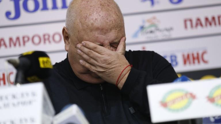 Президентът на Славия Венцеслав Стефанов даде пресконференция днес. Той отново