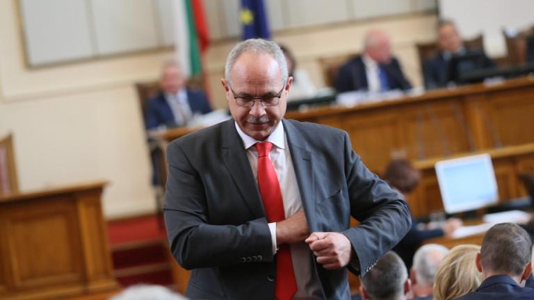 """ГЕРБ сигнализира прокуратурата за """"Дойновгейт"""" - БСП отговаря с депутатска афера"""