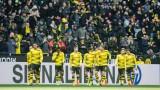 Борусия (Дортмунд) победи Хановер 96 с 1:0