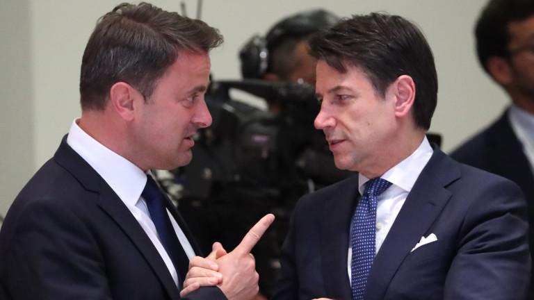 Изолацията на Италия и политическият Италекзит