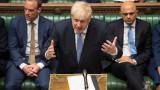 Джонсън към парламента: Дори да ми вържете ръцете, няма да забавя Брекзит