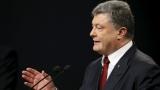 САЩ и Украйна подписаха митническо споразумение