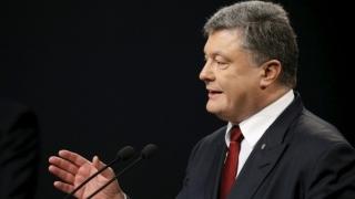 В Украйна се договориха за новото правителство