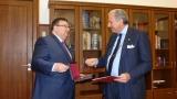 България да съди Али Агджа, за да изчисти името си, предлага социалист