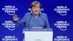 Меркел: Световният ред е заплашен, нужно е партньорство, не изолация