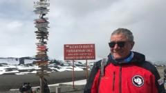 Заради пандемията само шестима българи заминават за  Антарктида