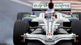Хонда се завръща във Формулата