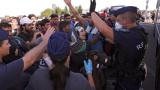 Словакия праща полицаи на Унгария за опазване на границата със Сърбия