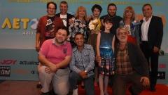 Нова българска комедия тръгва по кината