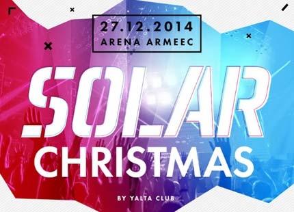 Разнообразна програма на Solar Christmas