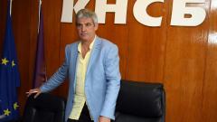 КНСБ фокусира бъдещото правителство върху бедността