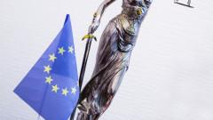 """Съществуват ли истински """"европейски"""" или """"западни"""" ценности?"""