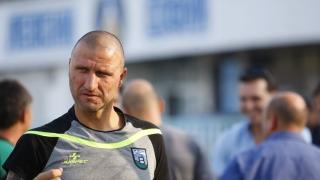 Витоша има нов треньор