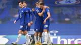 Челси победи Бърнли с 2:0 във Висшата лига