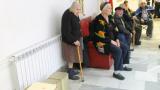 Почти 2,5 млн. българи живеят с доходи под линията на бедност