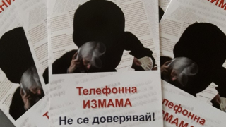 Задържаха 54-годишен куриер на ало-измами в Габрово