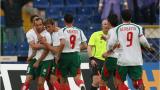 България на 19-то място в ранглистата на ФИФА