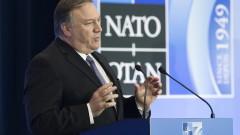 Саудитска Арабия никога няма да се сдобие с ядрени оръжия, закани се Помпео