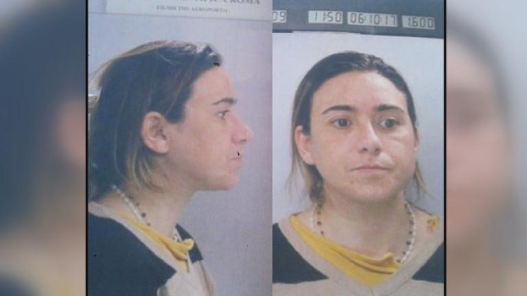 Българка избяга от затвор в Рим