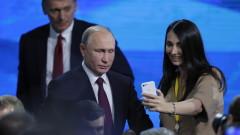 Путин загатна, че пак ще се жени