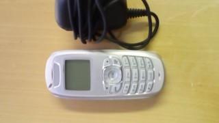 15 години дело за откраднат GSM