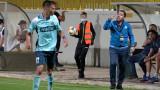 Треньорът на Дунав: Евала за това, което правят момчетата