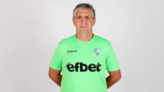 Берое има нов спортен директор