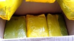 С пощенски пратки внасят наркотик от Етиопия