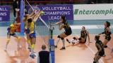 Марица се представи достойно срещу световния клубен шампион