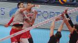 България с неочаквана загуба от Португалия в Мендоса