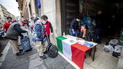 Ново увеличение на починалите и заразените с Covid-19 в Италия