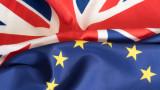 £100 млрд. ще струва годишно Брекзит на Великобритания
