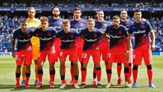 Феновете на Атлетико освиркаха Антоан Гризман