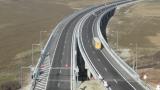 АПИ обследва тунелите на Струма