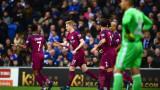 Манчестър Сити без проблеми на 1/8-финал за ФА Къп