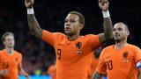 """Холандия стигна до обрат срещу Перу в последния мач на Уесли Снайдер за """"лалетата"""""""