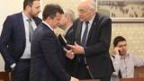 """За газовия хъб """"Балкан"""" трябват промени в Закона за енергетиката"""