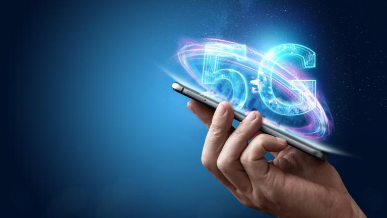 КРС: Търговете за 5G в началото на 2021 г.