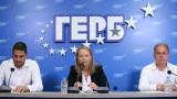 ГЕРБ настояват за броене на контролните разписки на изборите