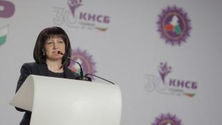 Караянчева: Институциите и КНСБ обединени за по-добър живот на българите