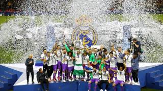 Галактически, велик, недостижим - Реал (Мадрид) за 12-ти път е Краля на Европа!
