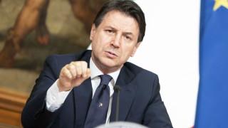 Коронавирус: Италия обяви планове за разхлабване на ограничителните мерки