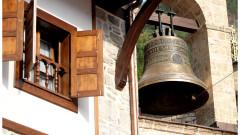 Евродепутатите от ГЕРБ поздравиха братството на Бигорския манастир