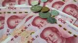 Китайската централна банка инжектира най-голямото количество кредити от началото на годината