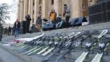 Протестите в Грузия продължават