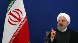 Рохани: Бюджетът на Иран за 2020 г. ще устои на санкциите на САЩ